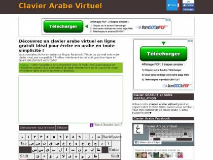 ARAB VISUEL TÉLÉCHARGER CLAVIER